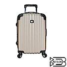 Batolon寶龍 24吋 風尚條紋ABS硬殼箱/行李箱