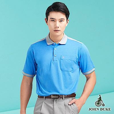 JOHN DUKE機能涼感口袋POLO_藍(99-8V5115) @ Y!購物