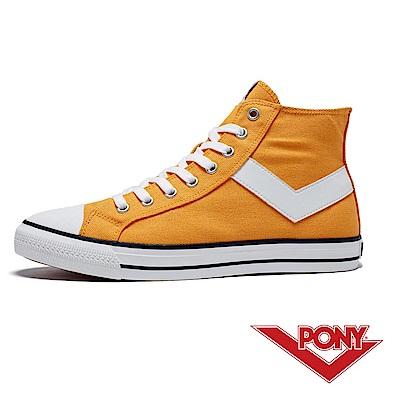 【PONY】Shooter系列高統經典復古帆布鞋 休閒鞋 女鞋 檸檬黃