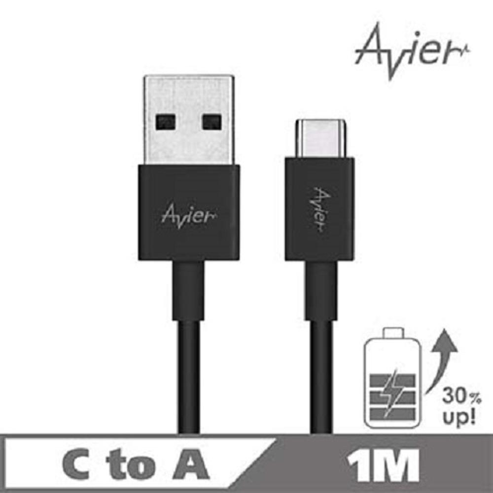 【Avier】Type C to A 極速充電傳輸線_(1M) -黑色