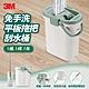3M HFB001 百利免手洗平板拖把桶組 product thumbnail 2