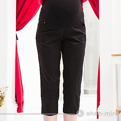 【ohoh-mini孕婦褲】修飾腿型糖果色系七分休閒褲