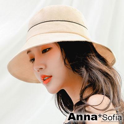 【滿額再75折】AnnaSofia 簡約黑滾細線 防曬遮陽漁夫盆帽(米杏系)