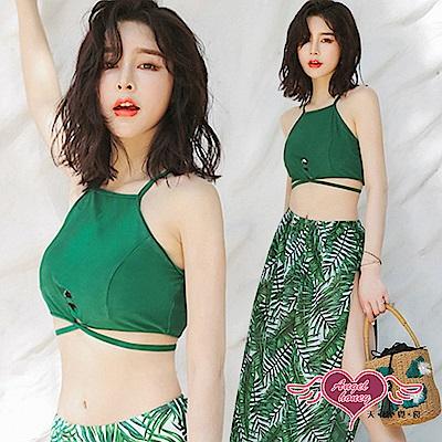 泳衣 翡翠棕櫚 三件式比基尼泳裝(綠M~XL)AngelHoney天使霓裳