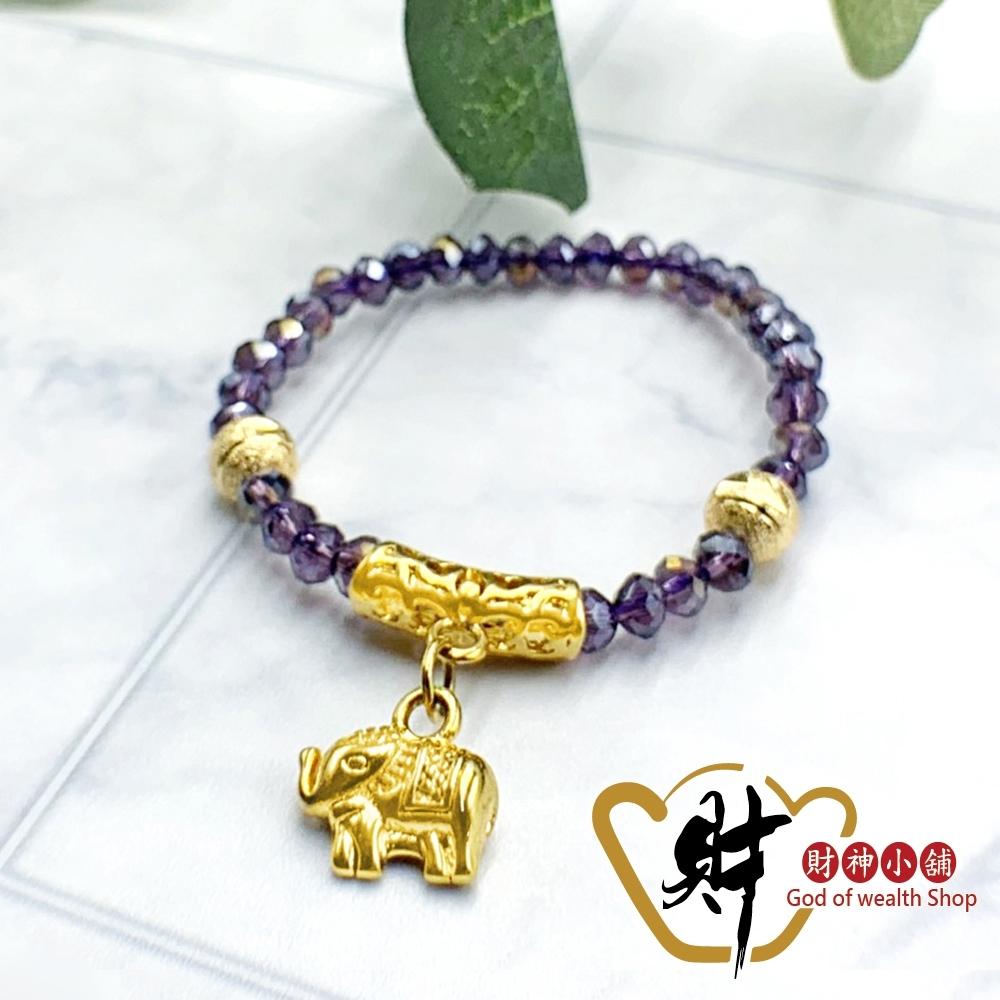 財神小舖 平安寶寶 智慧象手鍊-紫 (含開光) BABY-3003