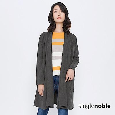 獨身貴族 微暖晨曦傘襬剪裁長版開襟罩衫(1色)