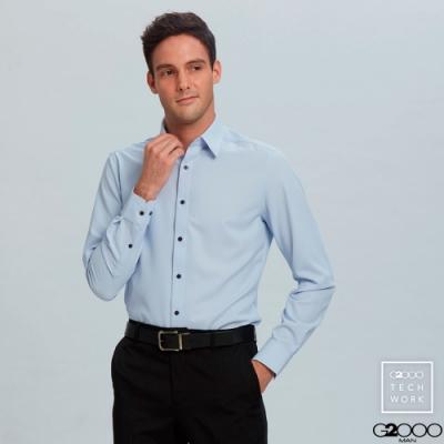 斜紋長袖上班襯衫-藍色