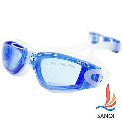 SANQI三奇 夏日必備抗UV防霧休閒泳鏡(2938F-藍F)
