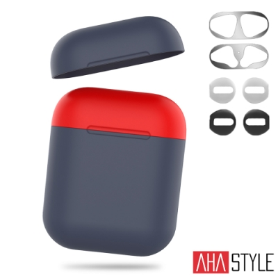 AHAStyle AirPods 三合一組合包