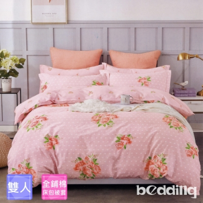 BEDDING-純棉全鋪棉四件式兩用被床包組-玫瑰花香-粉(雙人)
