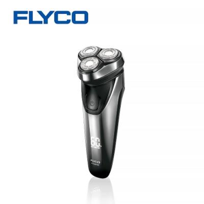 【FLYCO】三刀頭智慧電動刮鬍刀(FS339)