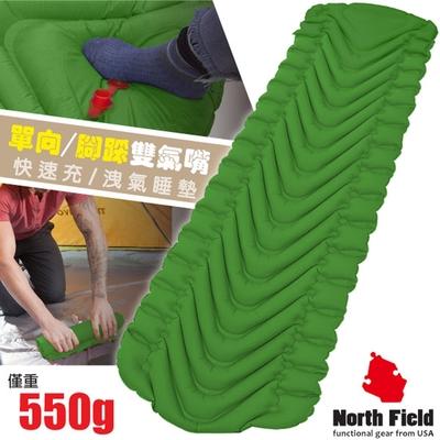 North Field 專利 V2 Plus超輕加長款快速充氣睡墊_芳草綠