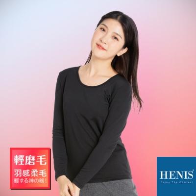 HENIS  暖膚極觸感 極細緻磨毛輕盈保暖衣 經典圓領-黑色