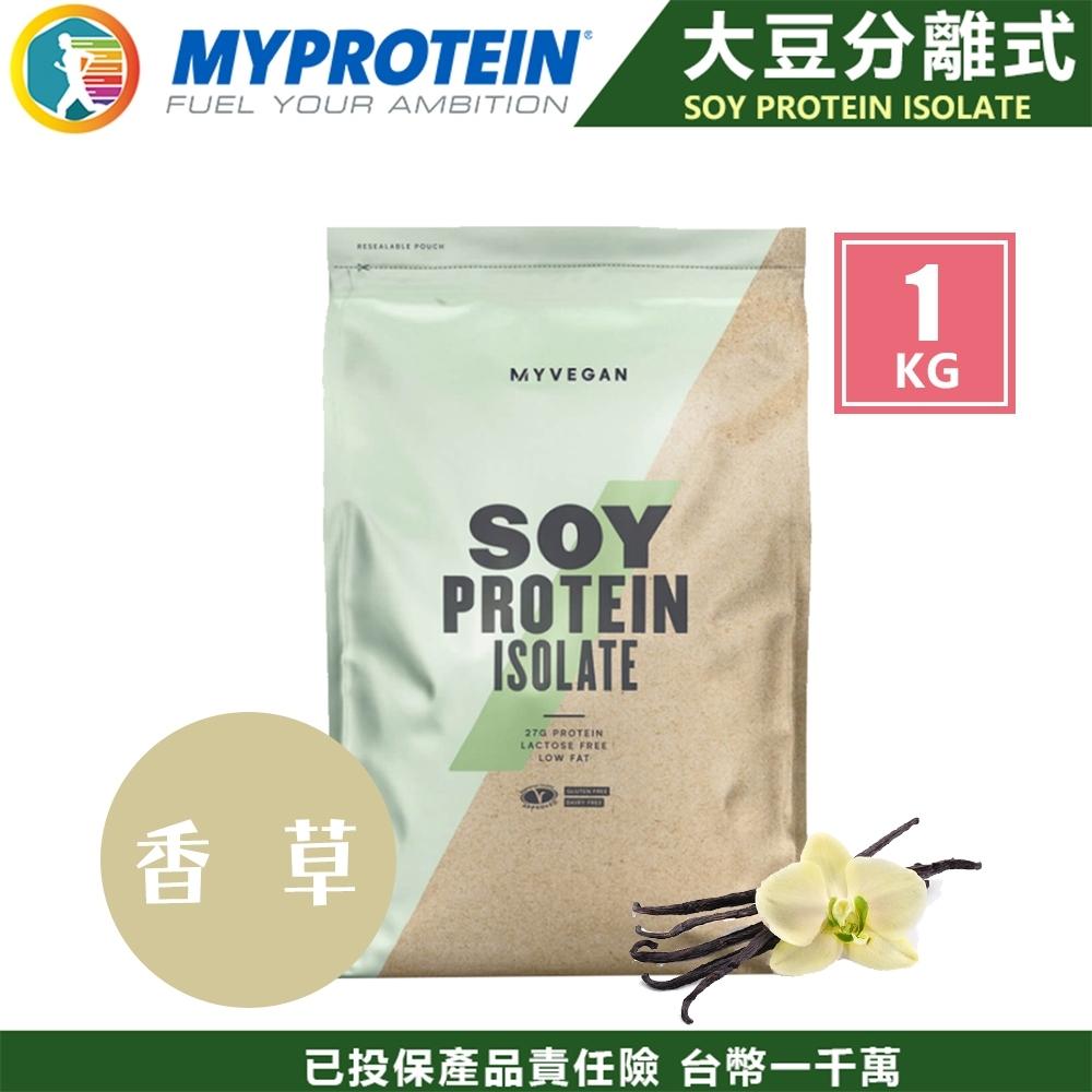 英國 MYPROTEIN 純素 大豆分離式乳清蛋白粉 - 香草 1KG/包