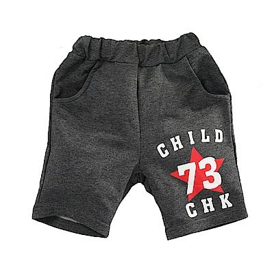 男童休閒運動短褲 k51051 魔法Baby