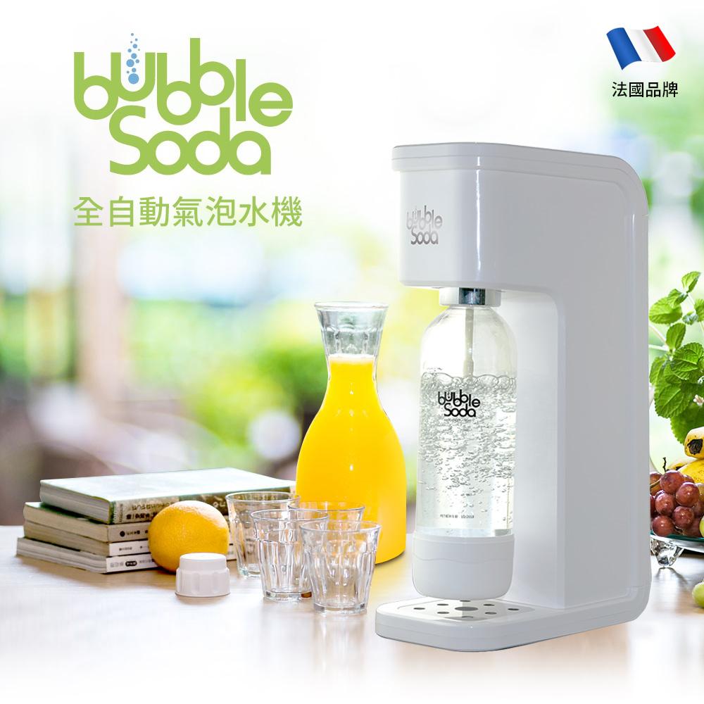 法國BubbleSoda全自動氣泡水機-經典白BS-909