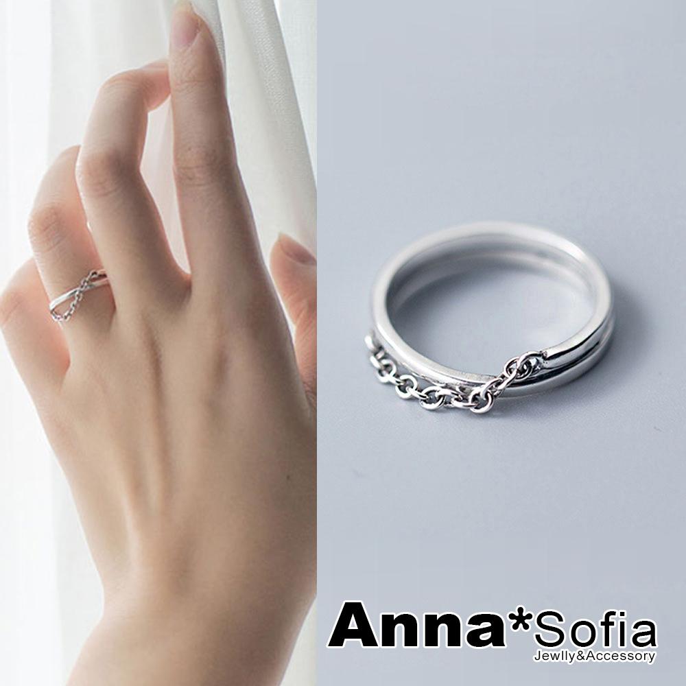 【3件5折】AnnaSofia 圈環鎖鏈設計款 925純銀開口戒指(銀系)