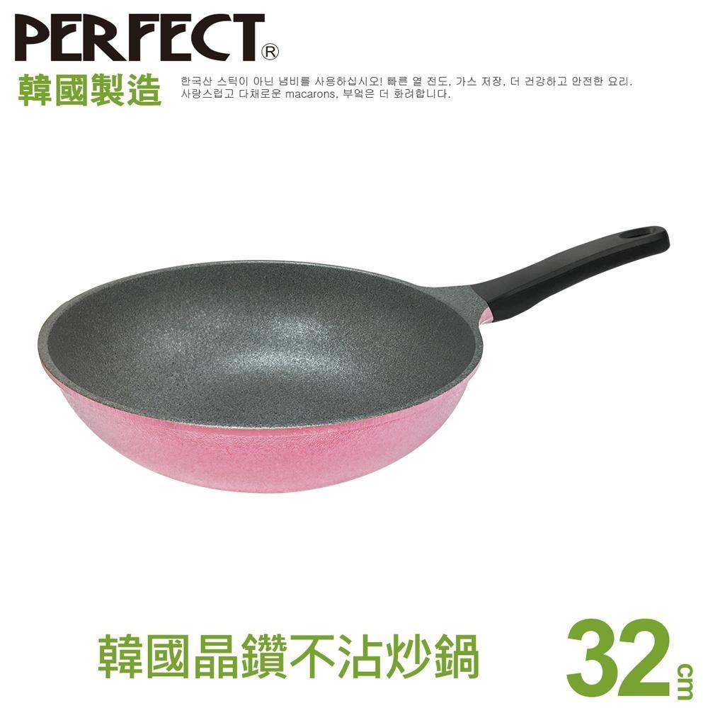 [PERFECT 理想] 韓國晶鑽不沾炒鍋32cm粉紅(無蓋)