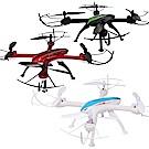 IS愛思 ISX6 2.4GHz無線遙控四軸空拍飛行器