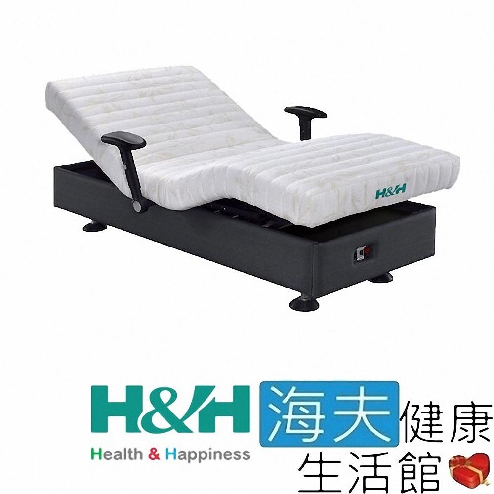 海夫健康生活館 H&H南良 三九健康科技床_EB-N01