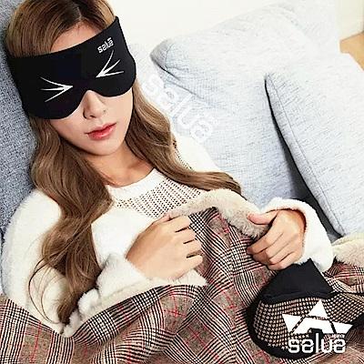 『三件組』韓國 salua 專利鍺元素護眼按摩眼罩 韓國原裝進口