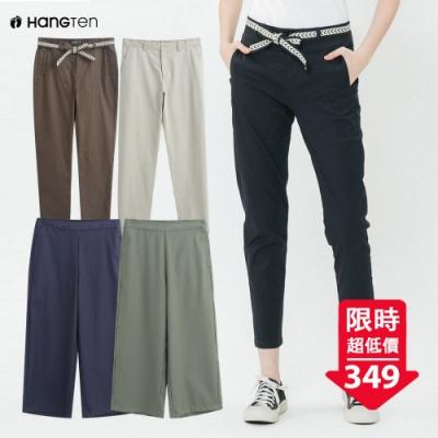 [時時樂限定]Hang Ten - 女裝熱銷舒適長褲 - 七款選
