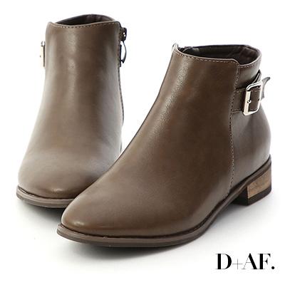 D+AF 玩味個性.側金屬釦環低跟短靴*咖