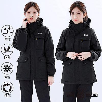 【遊遍天下】女款中長版顯瘦極暖防風防水90%羽絨外套GJ22010黑色