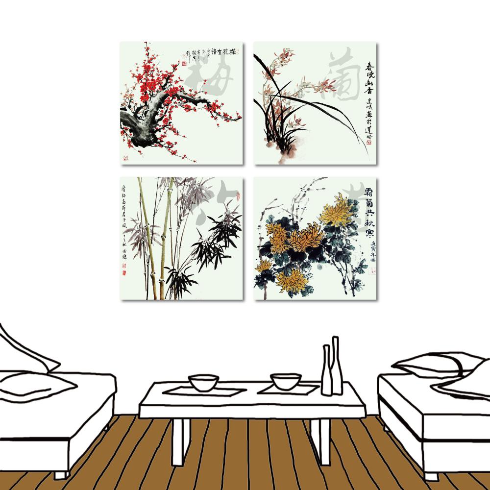 橙品油畫布 多聯式 無框畫民宿餐廳-梅蘭竹菊30x30cm