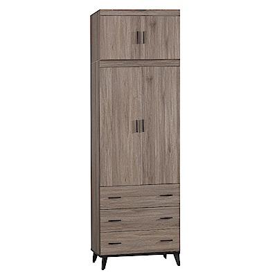 文創集 波可2.7尺加高衣櫃(吊衣桿+抽屜+被櫥櫃-80.1x59.1x247.9cm免組