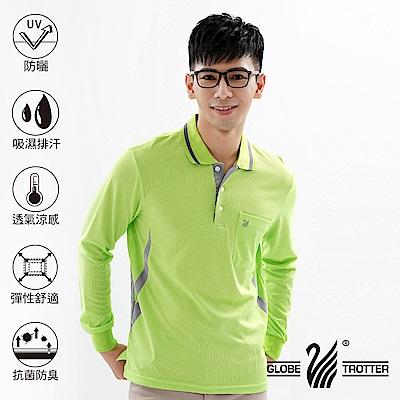 【遊遍天下】台灣製男款抗UV吸濕排汗機能POLO長衫L157果綠
