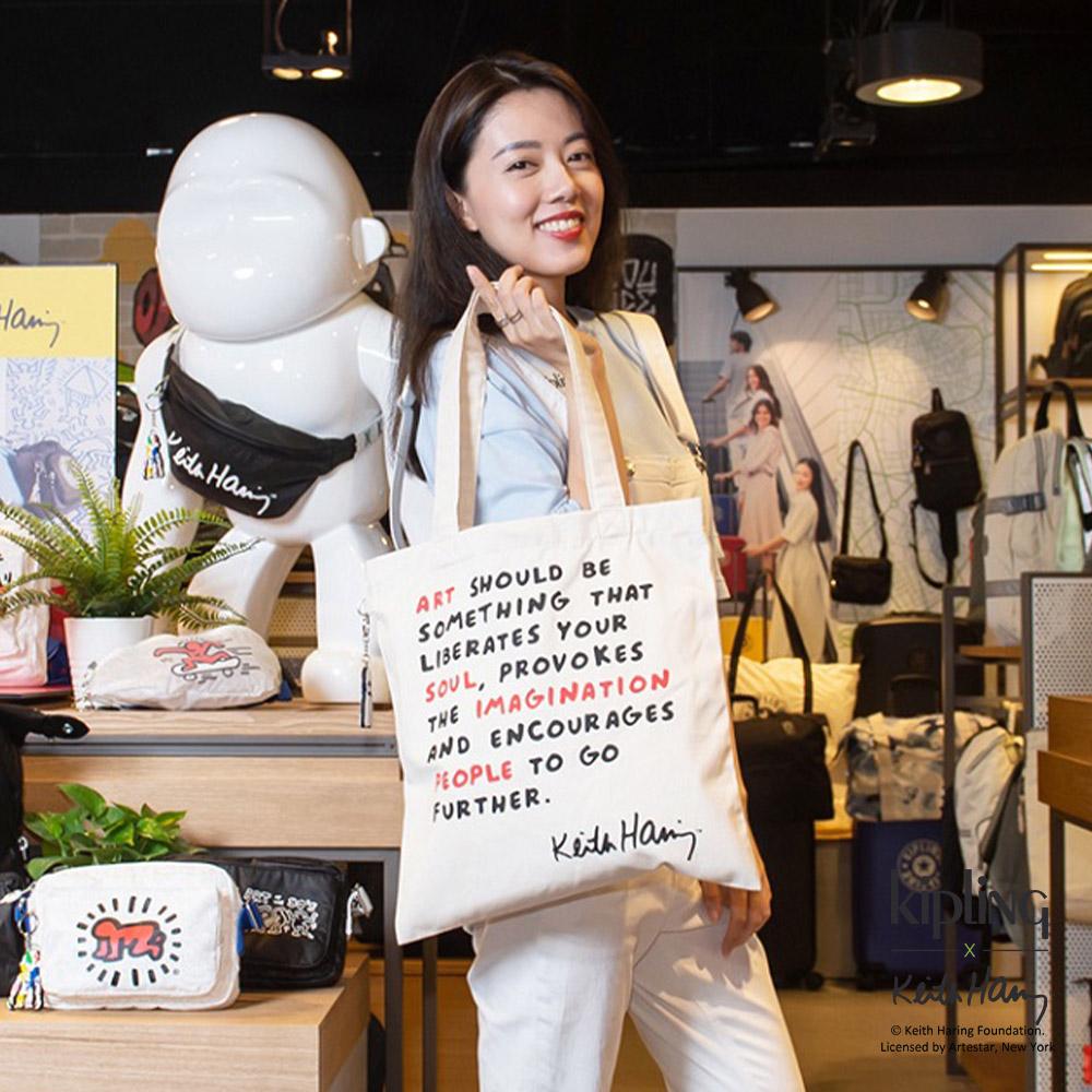 Kipling x Keith Haring 限量聯名系列創意字母大方簡約肩背包-MY KH TOTE