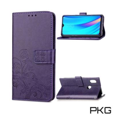 PKG Realme3 Pro 側翻式皮套-精選皮套系列-幸運草-紫