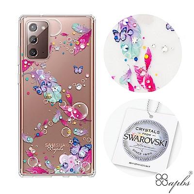 apbs Samsung Galaxy Note 20 施華彩鑽防震雙料手機殼-夢境之翼