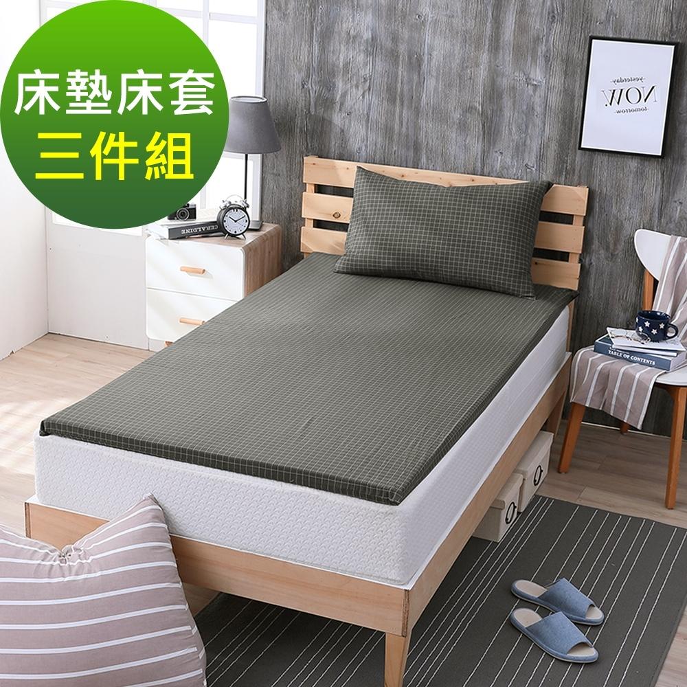 鴻宇 單人記憶床墊 床墊套枕套三件組 四款任選 學生床墊 學生 宿舍