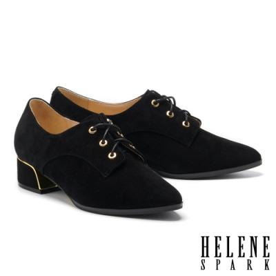 低跟鞋 HELENE SPARK 經典簡約全真皮尖頭低跟鞋-黑