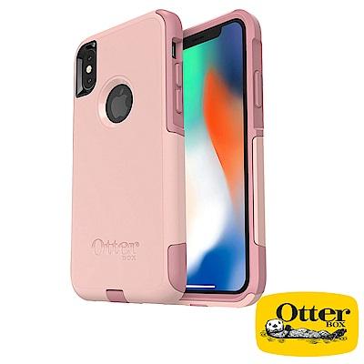 OtterBox iPhoneX通勤者系列保護殼-粉紅