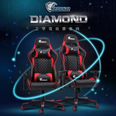 【TSUNAMI】尊榮頂級工學皮革電競賽車椅-紅黑款