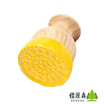 【倍麗森Beroso】元氣陶瓷刮痧溫灸能量養生罐(BE-A00008)
