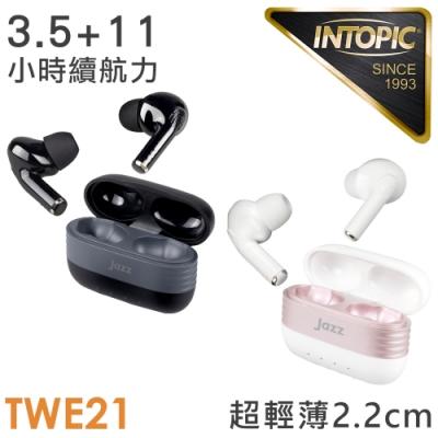 INTOPIC 廣鼎 真無線藍牙耳麥(JAZZ-TWE21)