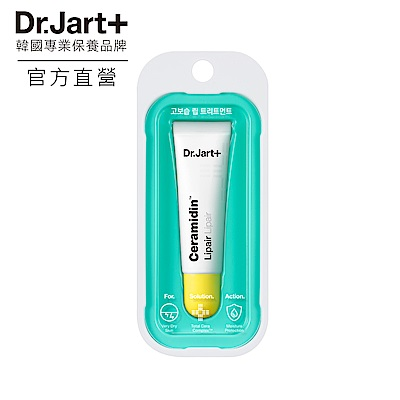 Dr.Jart+神奇分子釘修護潤唇油7g