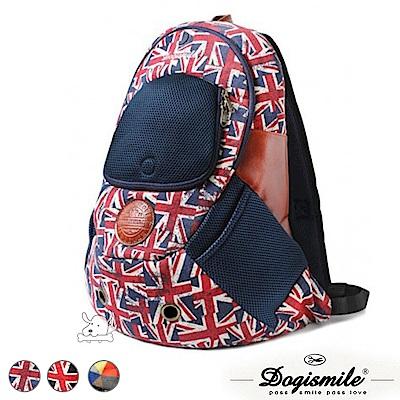 Dogismile 英倫復古風 寵物雙肩後背包 共3色