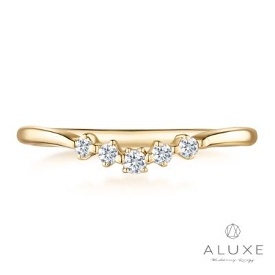 ALUXE亞立詩 Shine系列 10K 流星雨鑽石戒指