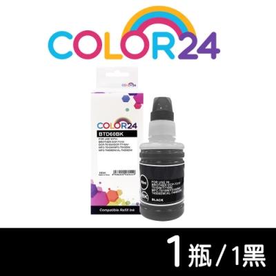 Color24 for Brother BTD60BK/100ml 黑色高印量相容連供墨水