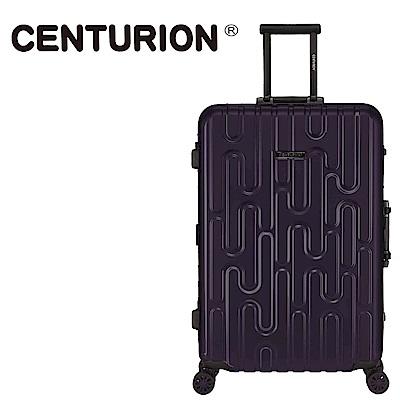 CENTURION百夫長29吋行李箱─普羅旺斯紫mrs(鋁框箱)
