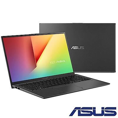 ASUS X512FJ 15吋窄邊框筆電(i5-8265U/MX230/4G/1TB/灰