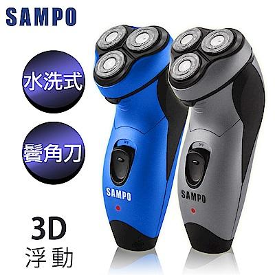 【SAMPO 聲寶】水洗式三刀頭電鬍刀(EA-Z1811WL)
