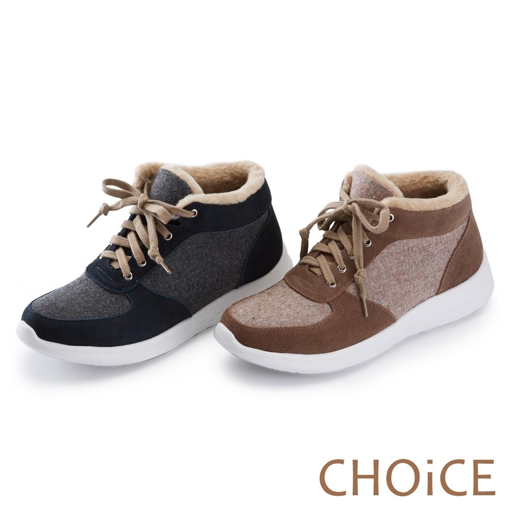 [雅虎限定] CHOiCE 冬日暖靴-2色任選