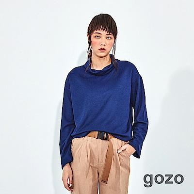 gozo 品牌印字翻領針織上衣(二色)