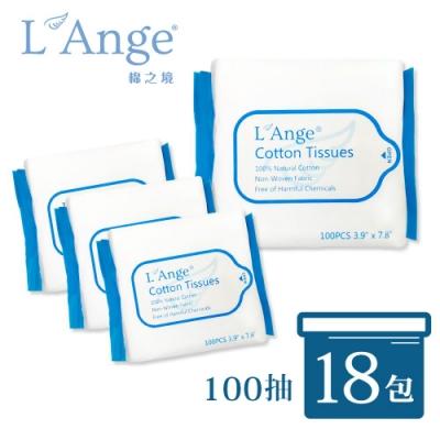 L Ange 棉之境 抽取式純棉護理巾(10x20cm)-100抽x18包/箱